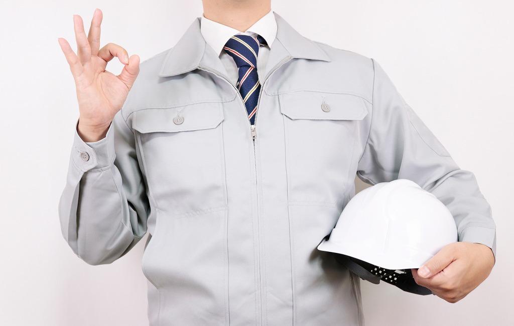 内装工事で成長を目指す方へ!弊社に入社するメリット!